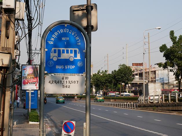 バンコクのバス停