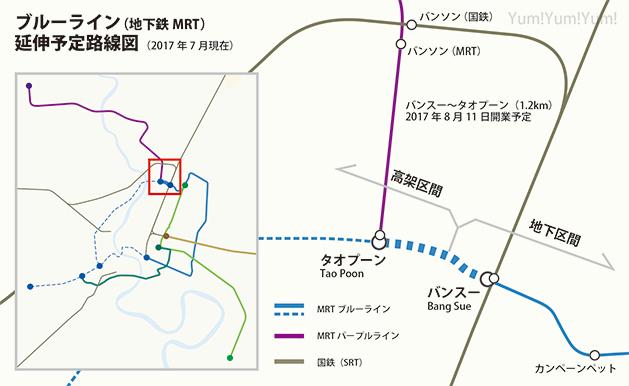 ブルーライン延伸部路線図(バンスー~タオプーン)