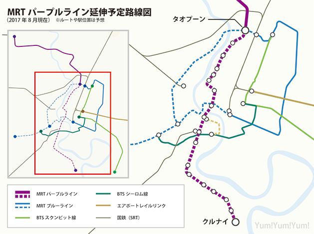 MRTパープルライン延伸予定路線図