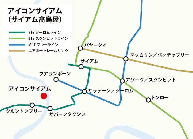 アイコンサイアム(サイアム高島屋)位置図