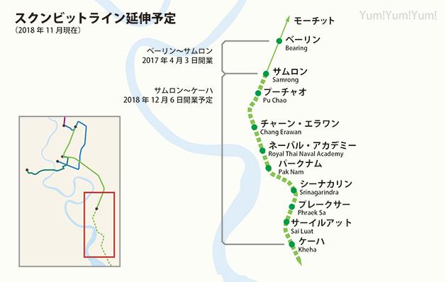 BTSスクンビットライン延伸予定路線図