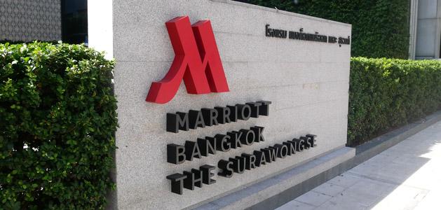バンコク・マリオット・ホテル・ザ・スリウォン