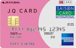 JQカード(JQ CARD)